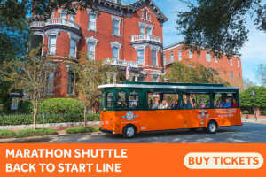 picture of trolley in front of kehoe house - marathon shuttle back to start line - buy tickets button